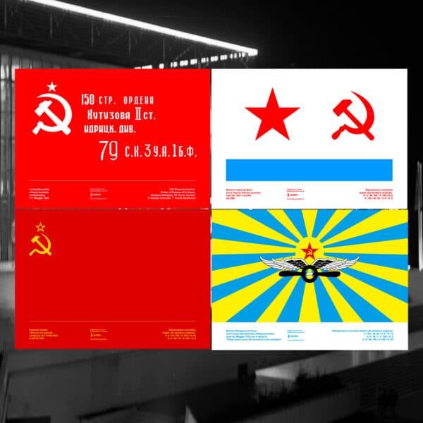 Bandiere Armata Rossa Poster