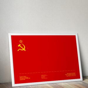 Bandiera Unione Sovietica Poster