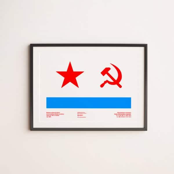 Bandiera Marina Unione Sovietica Poster